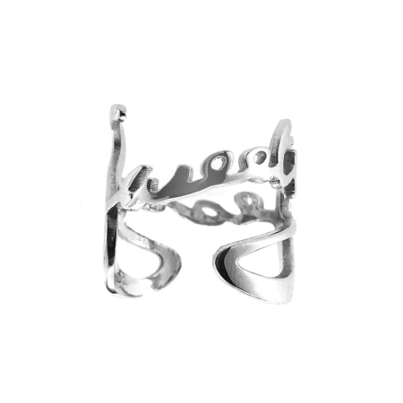 Anello in argento con scritta Sweet Years